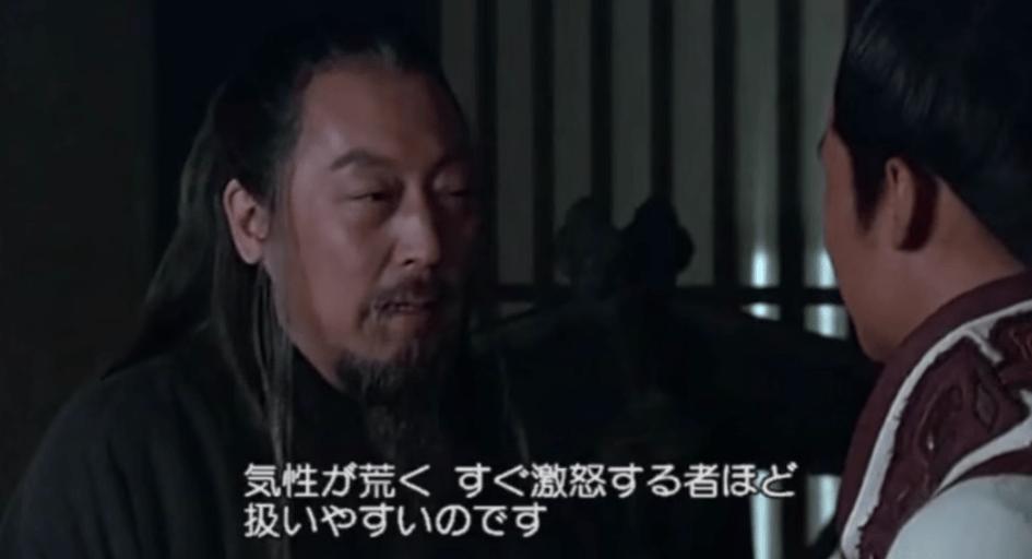 三国志 第74話 日本語 pt1 3   YouTube3