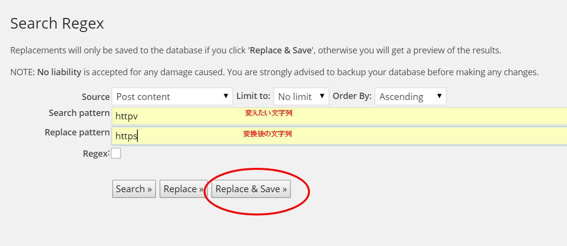 Search Regex ‹ 関西グルメ大阪ランチ ヨリトモ御用達 — WordPress