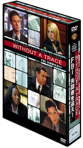 WITHOUT A TRACE / FBI 失踪者を追え!