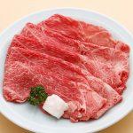 神戸牛でしゃぶしゃぶやすき焼きを