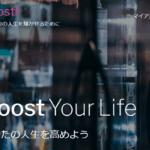 WooCommerceによるブログとショッピングサイトの融合