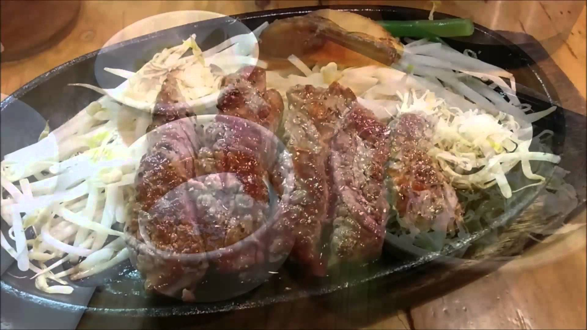 29(肉)の日 何故ステーキを半額で提供するのか?