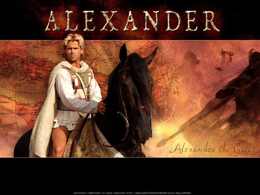 アレキサンダー(Alexander)