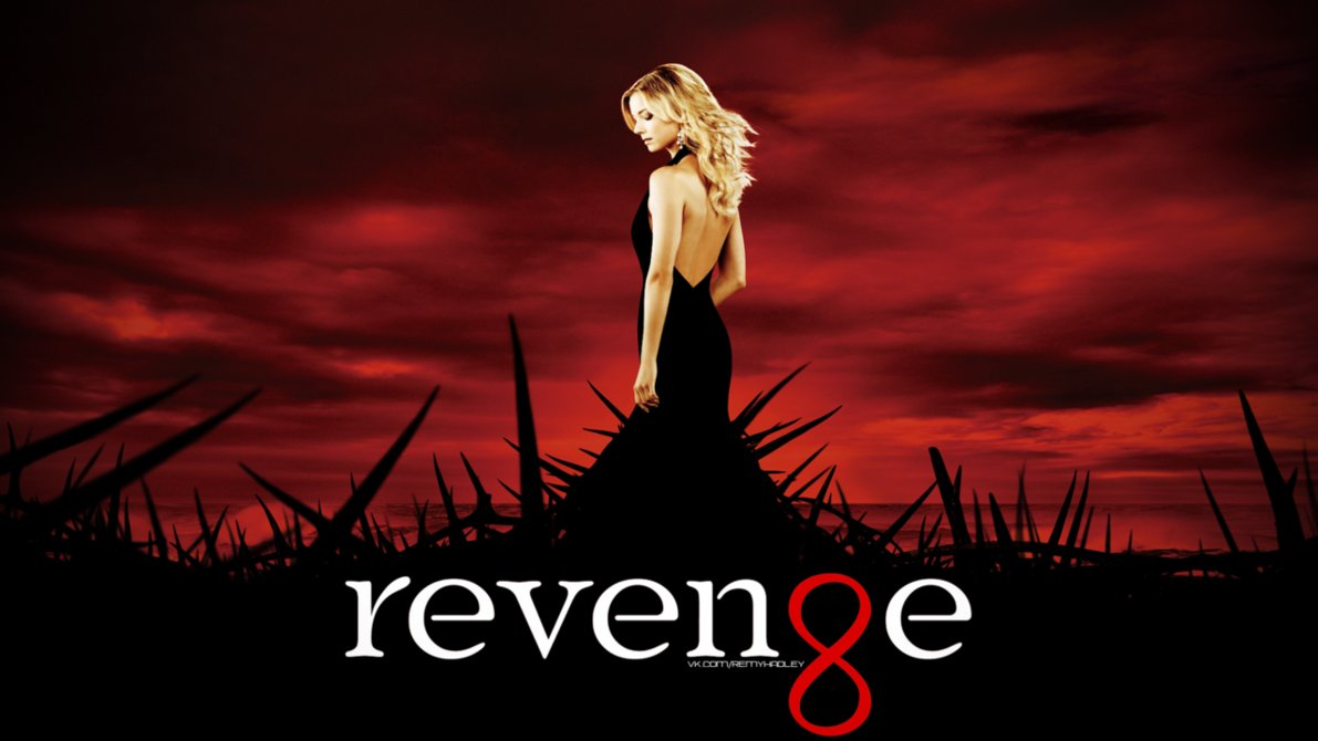 リベンジ(Revenge)