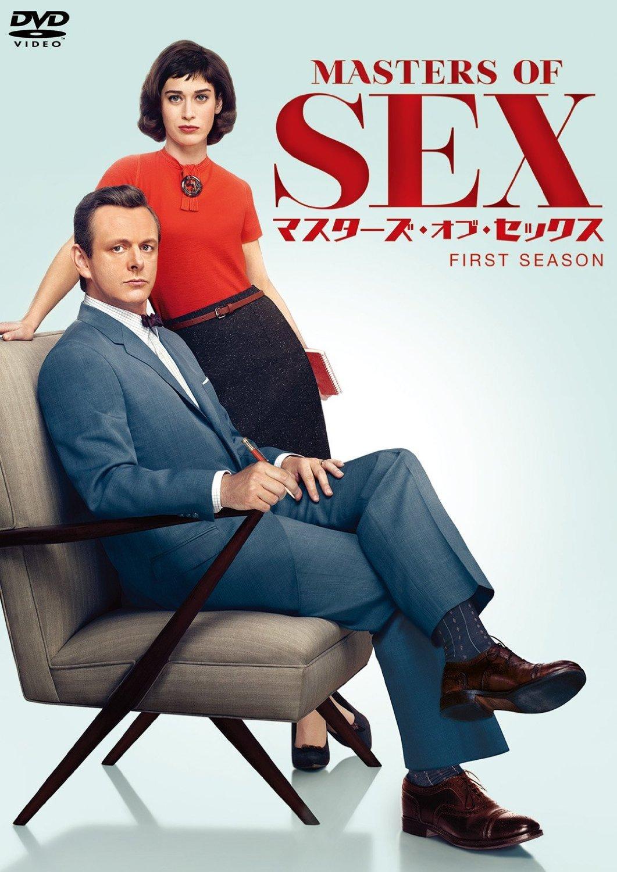 マスターズ・オブ・セックス(Masters of Sex)