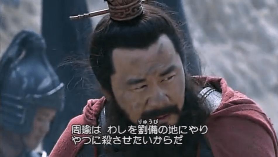 中国歴史ドラマは時代順に見るのがお勧めPART1