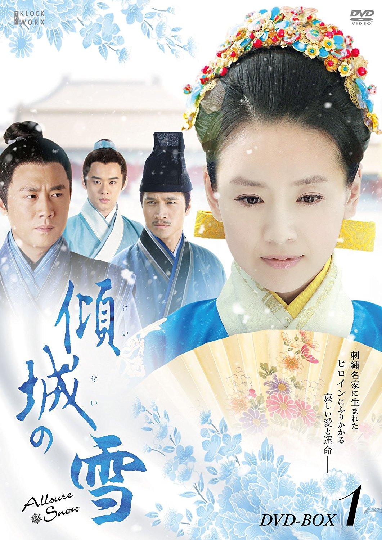 主人公がボコボコにされる中国ドラマ(古装劇)TOP3
