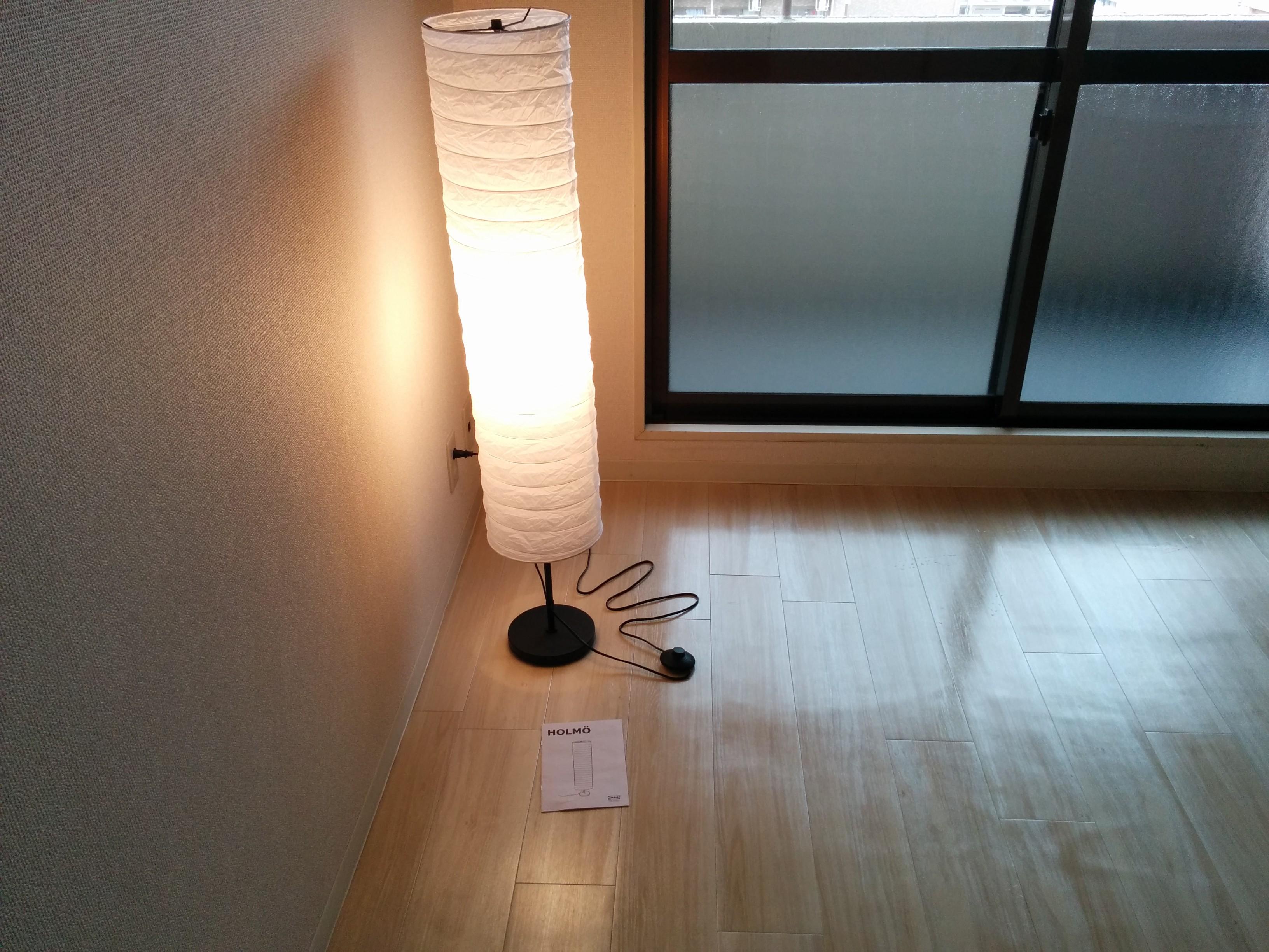 IKEA HOLMO Floor Lamp  イケアのフロアランプ(ライト)
