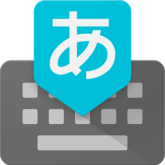 Windowsの文字変換が何度もフリーズするのでGoogle日本語入力に換えたら快適