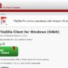 FFFTP「ファイルの一覧の取得に失敗」でファイルの削除ができない→FileZillaを使う