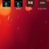 PWAに対応させたWordPressブログでスマホのホーム画面にアイコンが追加