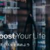 WordPressの入力系プラグイン記事