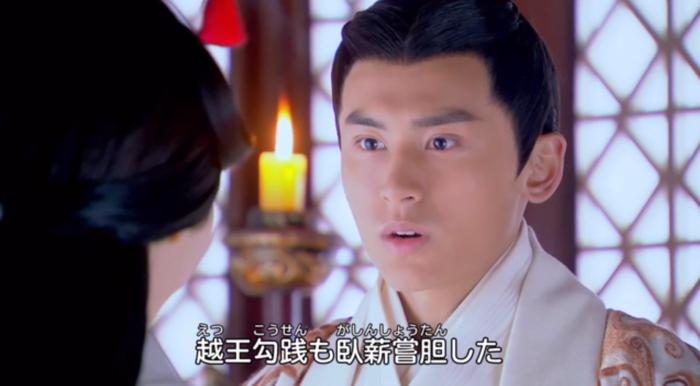 中国人は忍耐を説く時必ず勾践や韓信を例に挙げる