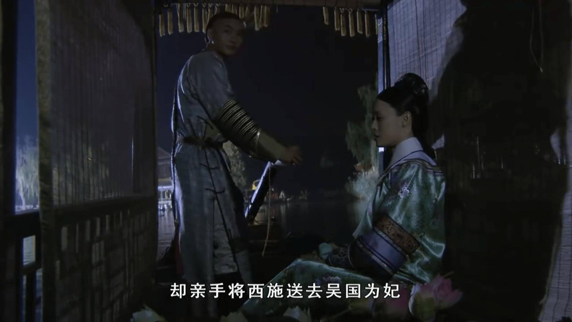 中国歴史ドラマは他の時代も学ぶともっとよく理解できる