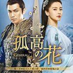 中国ドラマの女優の可愛い声は同一人物だった