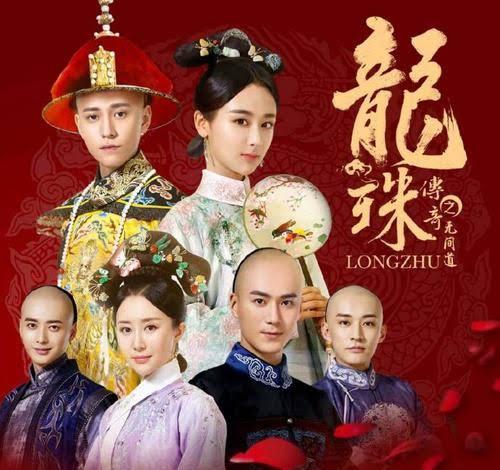 noteでオススメの中国歴史ドラマの記事が読めます