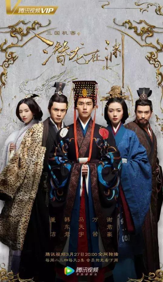 三国志 Secret of Three Kingdoms(三国機密之潜龍在淵)